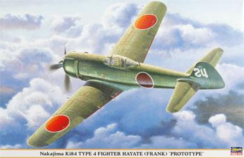 1/32 Nakajima KI-84 Type 4 Hayate Prototype Ltd Hasagawa Plastic Model Airplane 1/30-1/39 Scale
