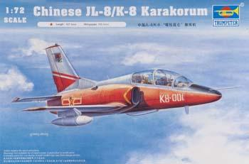 1/72 Chinese JL-8 K-8 Karakorum Trumpeter Plastic Model Plastic Model Airplane 1/70-1/79 Scale