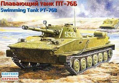 28e11ada0fd595 Eastern Express Models PT76B Russian Amphibious Light Tank -- Plastic Model  Military Vehicle Kit -