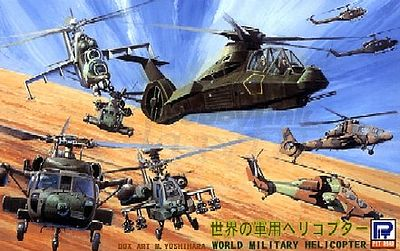 World Military Helicopter Set (18 Total) Plastic Model Airplane Kit 1/700  Scale #s25